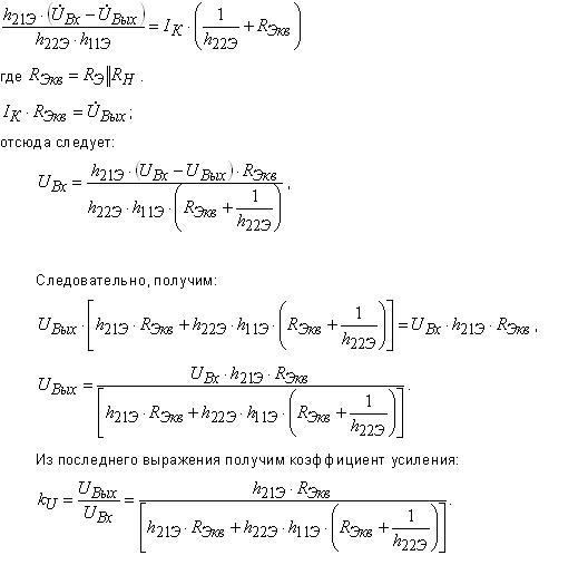 Схему замещения (Рис. 3.16)